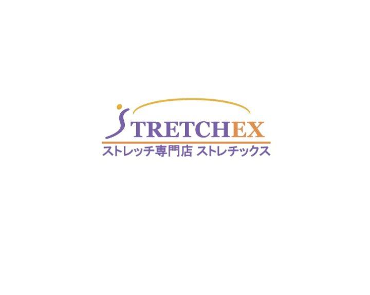東京文京・北区東十条・滋賀草津でストレッチ専門店なら「ストレチックス」の画像